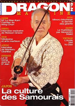 dragon magazine 9 Minoru Mochizuki