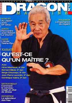 dragon magazine,hiroo mochizuki