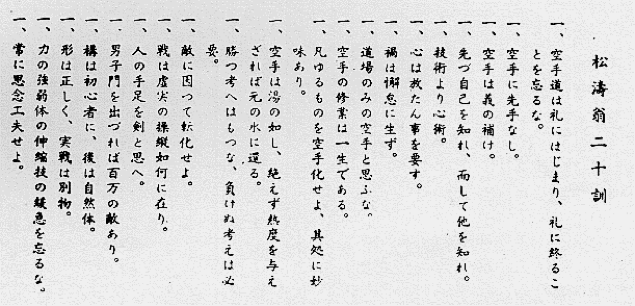Kyudo Mugen
